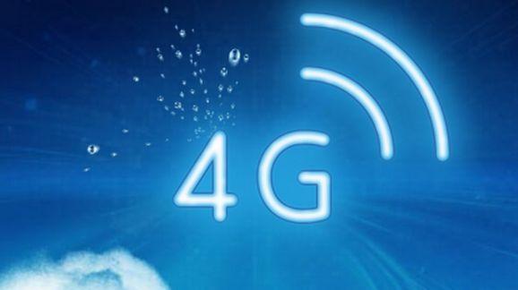 4G en Tunisie
